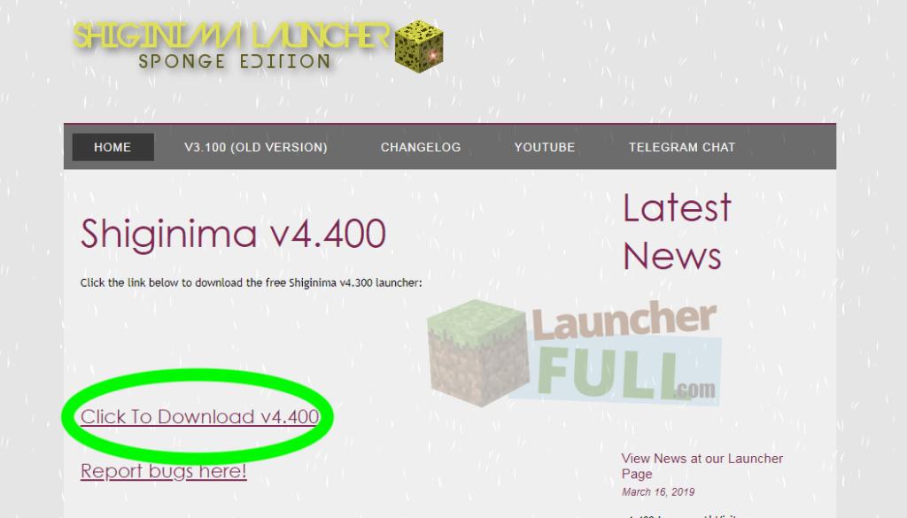 Entrez dans le site officiel du lanceur Shiginima